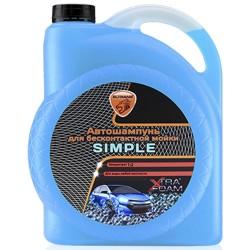 Автошампунь для бесконтактной мойки SIMPLE (концентрат 1:2). 5 литр.