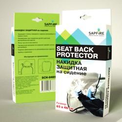Накидка защитная на сиденье. 65х46 см.