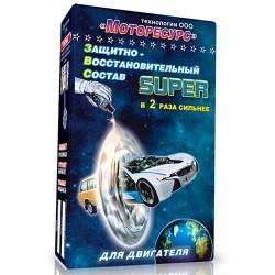 """Защитно-восстановительный состав для двигателя """"SUPER""""  150 мл."""