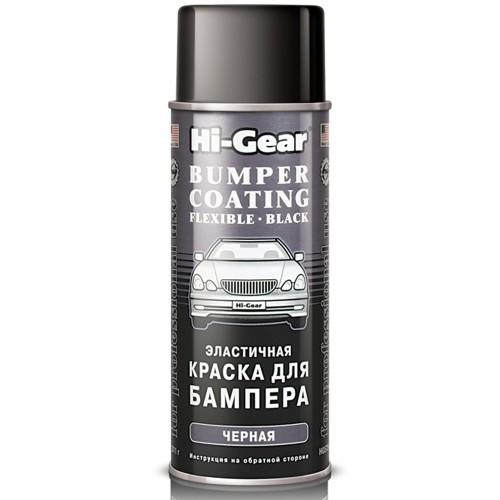 Краска для бамперов эластичная черная. 311г.