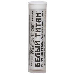 """""""Белый титан"""" сверхпрочная полимерная клей-шпаклевка с титановым наполнителем. 57г."""
