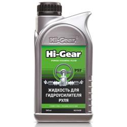 Жидкость для гидроусилителя руля. 946 мл.