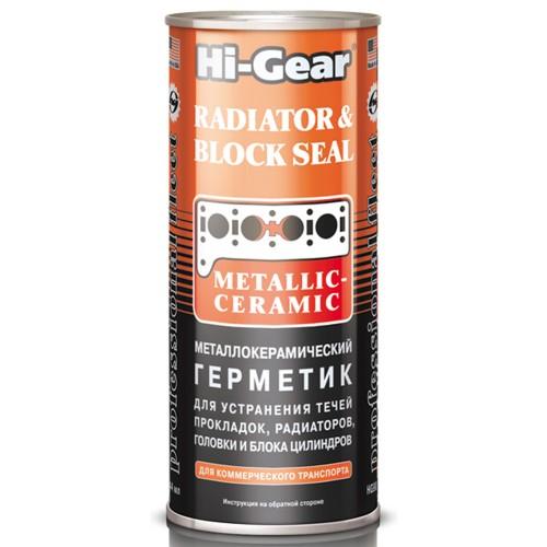 Металлокерамический герметик для ремонта треснувших головок и блоков цилиндров, прокладок головки блока, радиаторов, используется с тосолом, антифризом. 444мл.