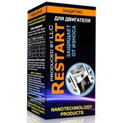Защитно-восстановительный состав «RESTART» для двигателя.110 гр.