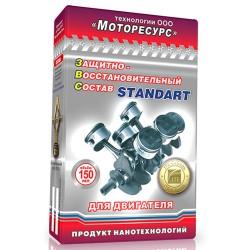 """Защитно-восстановительный состав для двигателя """"СТАНДАРТ""""  150 мл."""