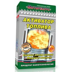 """Активатор топлива """"МОТОРЕСУРС"""" 200 мл."""